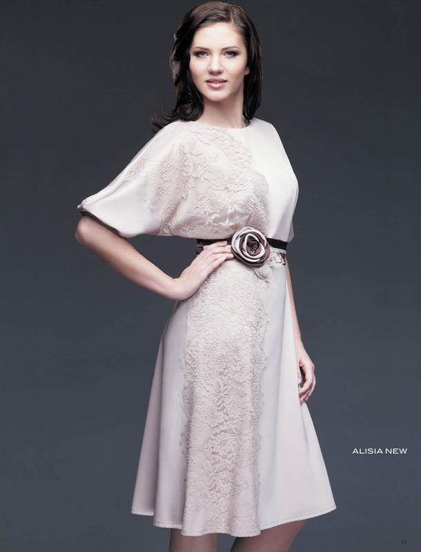 Платье Для Полных Купить В Орле